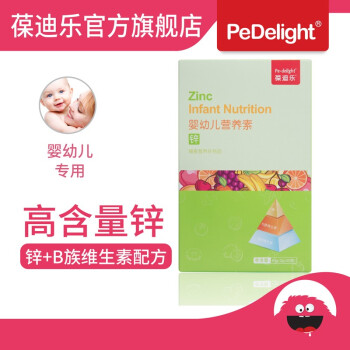 【漏洞价16!】葆迪乐 钙铁锌营养素婴幼儿童辅食
