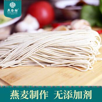 【超低优惠】燕谷坊 麦纤拉面 4包*200g