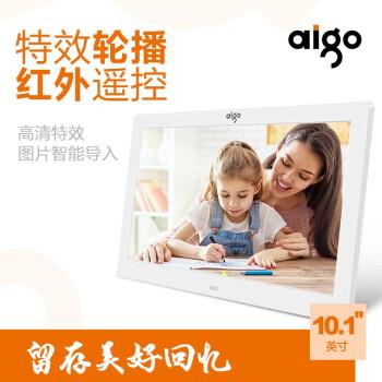 爱国者(aigo)大屏幕数码相框展示机视频 全格式循环播放数码相框 10.1英寸DPF101 白色