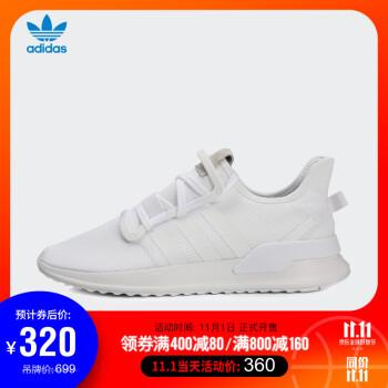 adidas阿迪达斯2019中性U_PATH RUN三叶草系列休闲鞋G27637