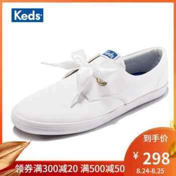 Keds旗舰店小粉鞋小白鞋复古玛丽珍女鞋绸缎帆布鞋低帮鞋WF62812 白色 36