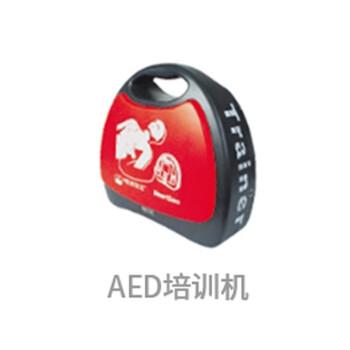 鱼跃普美康(YUWELL PRIMEDIC)AED自动体外除颤器心脏复苏急救机 培训机