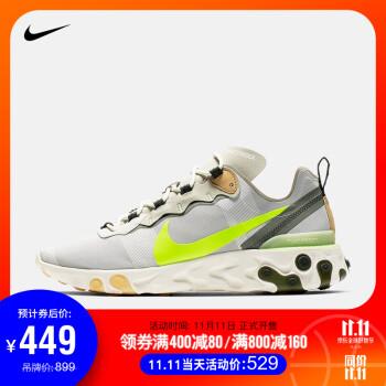 耐克 NIKE REACT ELEMENT 55 男子运动鞋 BQ6166