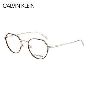 卡尔文·克莱恩(Calvin Klein)眼镜框 男女款黄色哈瓦那金属光学近视眼镜架 CK5470 714 48mm