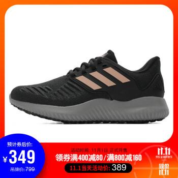 adidas阿迪达斯2019女子alphabounce rc.2 w跑步Bounce跑步鞋 G28923