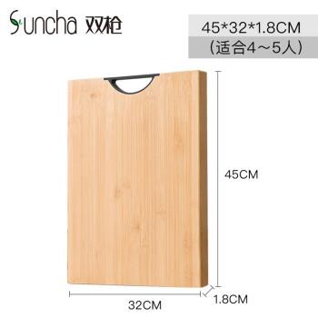 双枪(Suncha) 双枪 菜板 竹砧板 切菜板整实拼接 竹长方形擀面板水果案板 4-5人用 (45*32*1.8厘米)