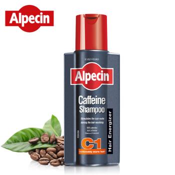 欧倍青(Alpecin) 德国咖啡因C1防掉发固发滋养洗发水无硅洗发露250ml促进头发生长
