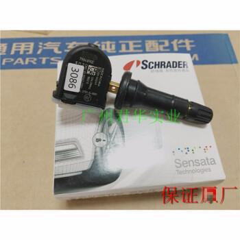 适用于别克新GL8s昂科威 科鲁兹轮胎胎压监测感应气压监测传感器气嘴 昂科拉