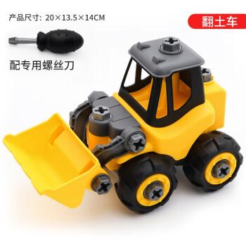 蓝宙/LANDZO 儿童工程车玩具