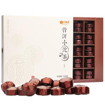 艺福堂 茶叶普洱茶 原味淡糯米香小沱茶50颗 云南熟茶礼盒送礼280g