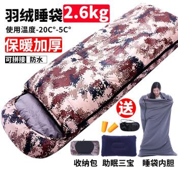 北极狼 BeiJiLang 羽绒睡袋成人户外冬季室内保暖旅行露营迷彩装备 羽绒睡袋-沙漠迷彩 2.6kg+送睡眠三宝(无内胆)