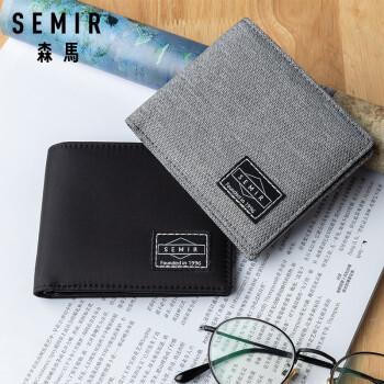 森马(Semir)钱包男多卡位学生休闲韩系潮流长短款男士卡包多功能超薄皮夹子短款灰色
