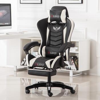 电脑椅家用可躺电竞椅现代简约懒人办公椅椅子游戏椅升降转椅座椅 黑白配 送按摩+搁脚 钢制脚
