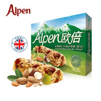 英国进口 欧倍Alpen 水果果仁谷物棒5条装140g 维多麦weetabix 即食代餐能量棒(糕点)
