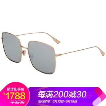 DIOR 迪奥 女款方框超细金属框架太阳镜时尚遮阳墨镜Stellaire1 银色 59mm