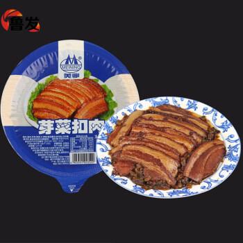 夹沙肉四川特产甜烧白芽菜扣肉粉蒸肉九斗碗即食LJ 3件套(3盒)