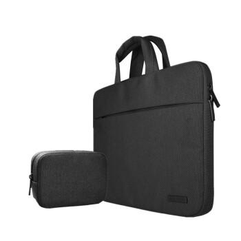 Túi chống sốc laptop có quai vải lanh