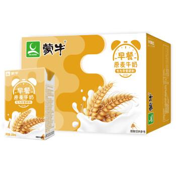 蒙牛 早餐奶麥香味利樂包250ml×16盒 禮盒裝