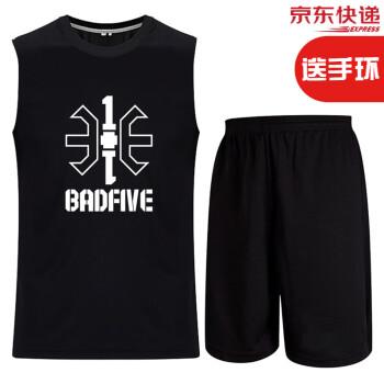 黑色篮球服运动套装男球衣圆领背心套装定制DIY团购比赛训练队服 (8007+8809)一战成名logo 3XL(身高175-180cm)