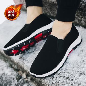 加绒老北京保暖布鞋
