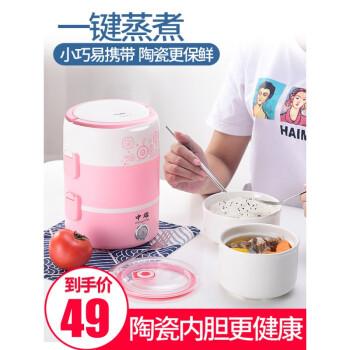 电热饭盒上班族三层可插电加热保温饭盒热饭神器蒸煮带饭器1人2锅 粉色方形陶瓷单层