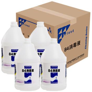 久朋84消毒液 清洁除垢液室内地板居家日用物体表面杀菌抑菌含氯消毒水4kg*4桶整箱装
