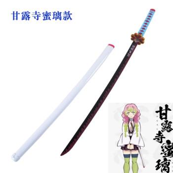 甘露寺蜜璃 刀