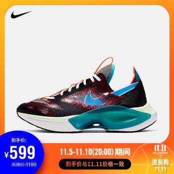 耐克 NIKE N110 D/MS/X 男子运动鞋 AT5405