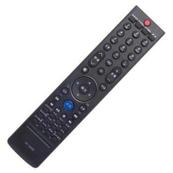 天豪 适用于创维3D液晶电视遥控器 YK-76HO 42E700S 47E700S 55E700S
