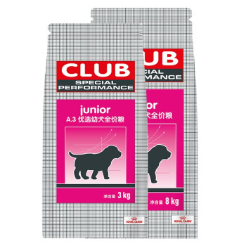 皇家(ROYAL CANIN) 姜露宠物 皇家a3幼犬狗粮中型犬大型犬小型犬幼犬粮通用型 8KG+3KG
