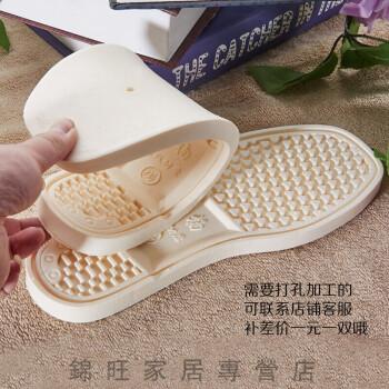 【鞋底】手工棉鞋拖鞋 鸿扬常红白水滑耐磨棉鞋布鞋一体牛筋鞋底 鸿扬 37