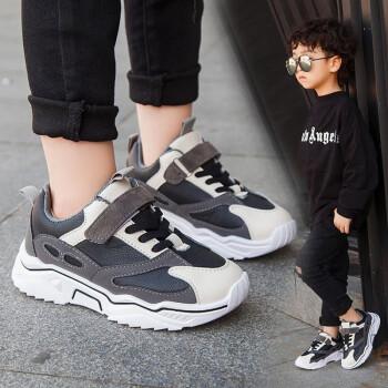 道琪安休闲加绒时尚运动童鞋黑色粉色 31码内长19.5cm