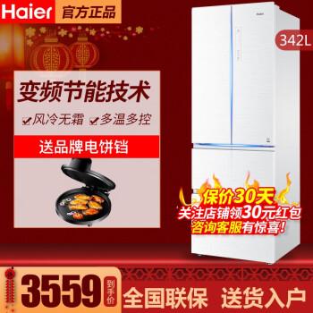 海尔(Haier)多门对开门风冷无霜变频智能杀菌保鲜四门家用电冰箱一级能效BCD-342WDGY