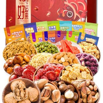 1594g【孔哥】每日坚果年货礼盒装