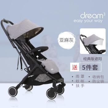 elittile 婴儿推车轻便折叠婴儿车可坐可躺宝宝手推车高景观避震伞车 亚麻灰【现货速发】