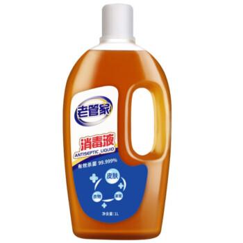 老管家衣物家居消毒液家居衣物除菌液松木清香杀菌率99.999%可与洗衣液配合使用 1L装*瓶