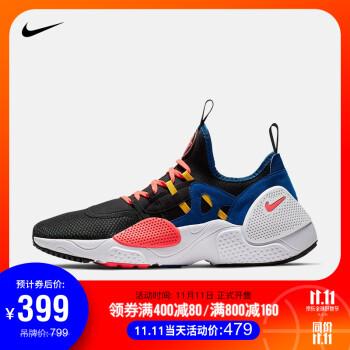 耐克 NIKE HUARACHE E.D.G.E.TXT 男子运动鞋 AO1697