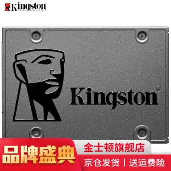金士顿(Kingston)A400笔记本台式机 SATA3固态硬盘ssd SSD480G非500G(主流系统容量推荐)