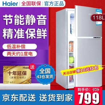 【10年延保】海尔(Haier)冰箱小型双门两门三门单门小冰箱家用冷藏冷冻风冷无霜/直冷节能电冰箱 118升双门节能直冷冰箱BCD-118TMPA