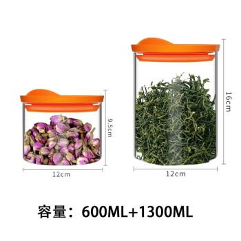【多规格可选】大容量透明储物罐两个