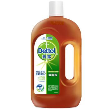 滴露(Dettol)消毒液家用办公杀菌皮肤家居内衣物儿童玩具宠物地板多用型消毒水 750mL*2 消毒液750mx2