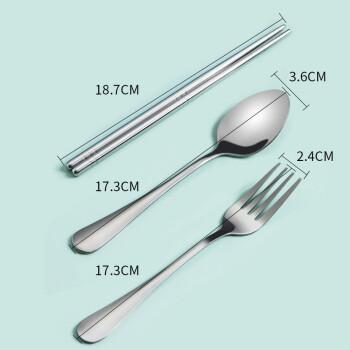 拾画 时尚不锈钢便携餐具 筷子勺子叉子盒装餐具四件套装 蓝色款SH-6361
