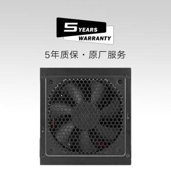 海韵 (SEASONIC) 经典铜牌 S12III 650W电源 650GB3(80PLUS铜牌/五年质保/智能静音温控/LLC架构/背板走线)