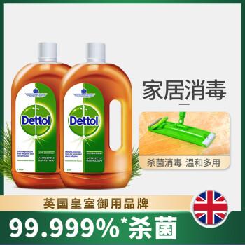 滴露Dettol 原装进口 消毒液1L*2瓶 杀菌除螨 家居室内宠物环境消毒 宝宝衣物除菌剂