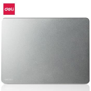 得力(deli)金属防滑鼠标垫 办公游戏铝合金鼠标垫 银色83000