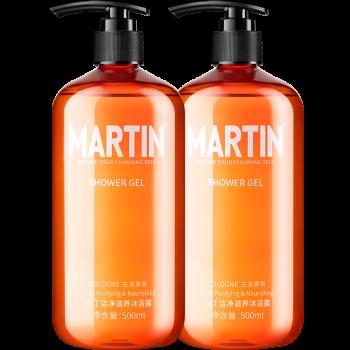 马丁(Martin)洗发水沐浴露男士沐浴液控油去屑洗头膏 古龙香氛沐浴露500ml【2瓶】
