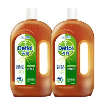 滴露(Dettol) 消毒液办公家用衣物除菌孕妇宝宝洗手玩具厨房宠物地板皮肤伤口消毒水 1.2Lx2