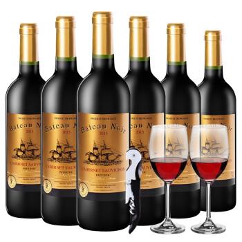 黑舰 赤霞珠干红葡萄酒法国原瓶进口红酒 整箱装750ML*6