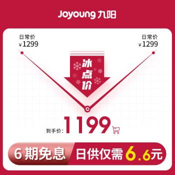 九阳(Joyoung)面条机家用全自动智能新品不锈钢和面机压面饺子皮机 M6-L18