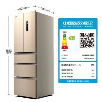 亲身体评格力BCD-325WPQC怎么样,电冰箱你不知道的秘密!